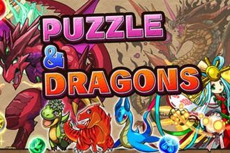 El Jugón de Móvil Puzzle&Dragons Portada