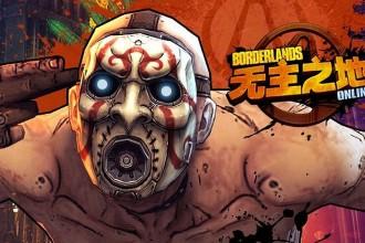 El Jugón de Móvil Borderlands Online Noticia