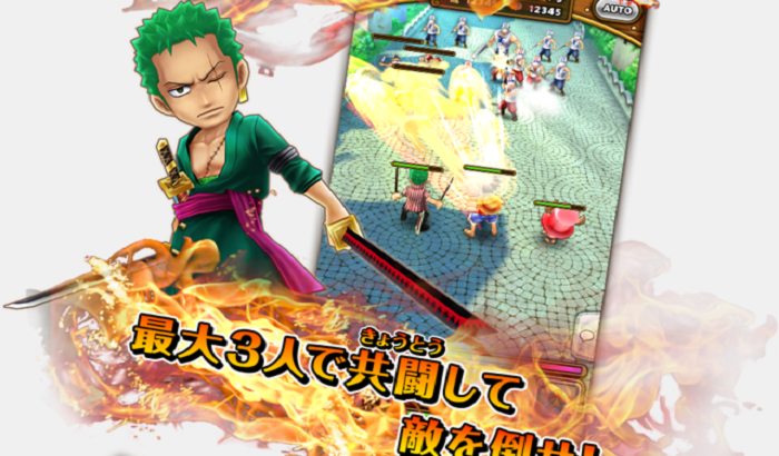 El Jugón De Móvil One Piece Thousand Storm
