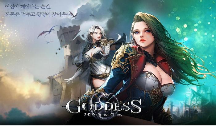 Portada Artículo Goddess:Primal Chaos