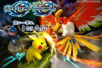 El Jugón De Móvil - Lanzamiento de Pokémon Duel