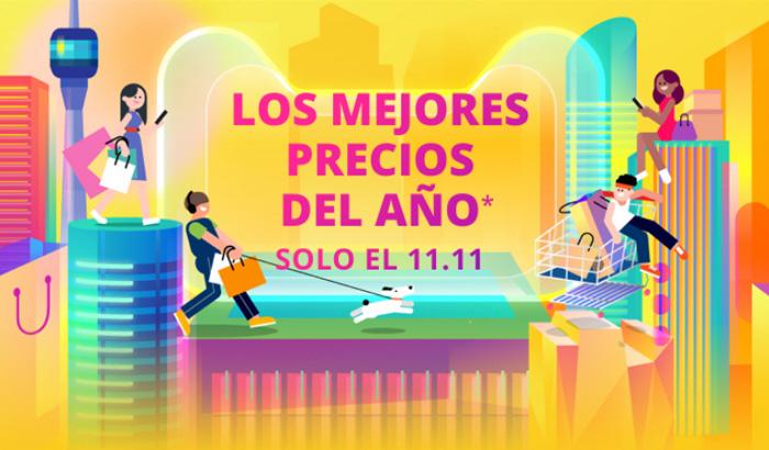 El Jugón De Móvil - Vuelve el 11.11 de AliExpress